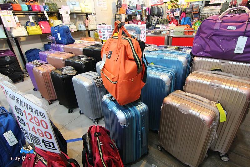 行李箱特賣愷 231