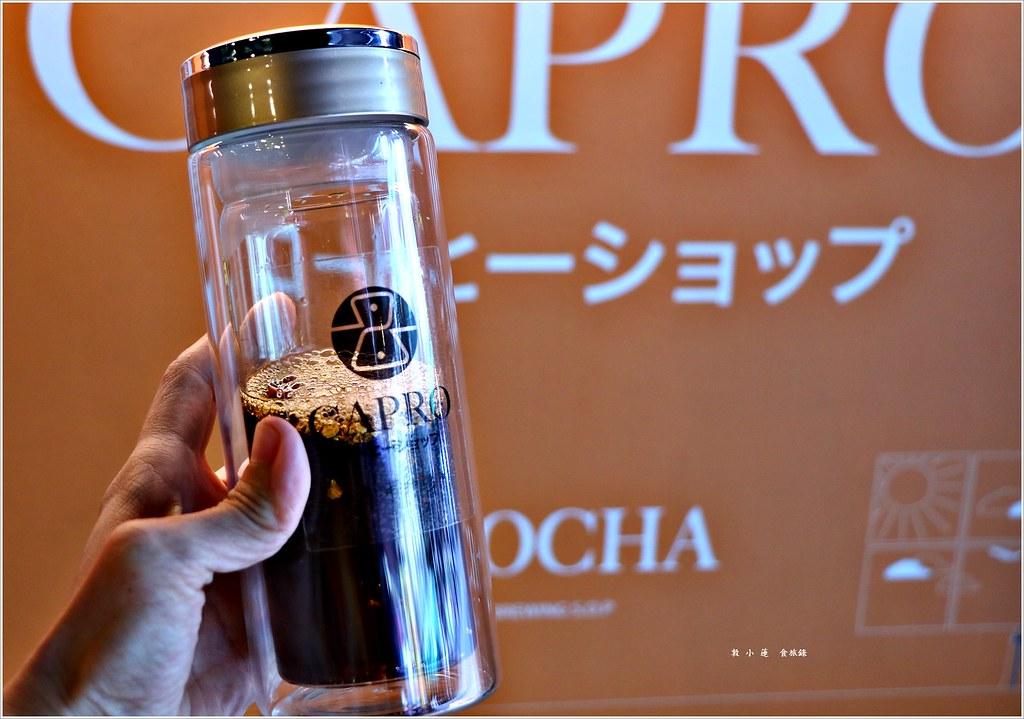 咖專手沖咖啡 (35)