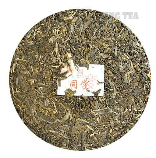 Free Shipping 2014 ChenShengHao TongXue  Cake 357g YunNan MengHai Chinese Organic Puer Puerh Raw Tea Sheng Cha