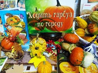 книжкова експозиція 07.09.17 О. Грибоєдова