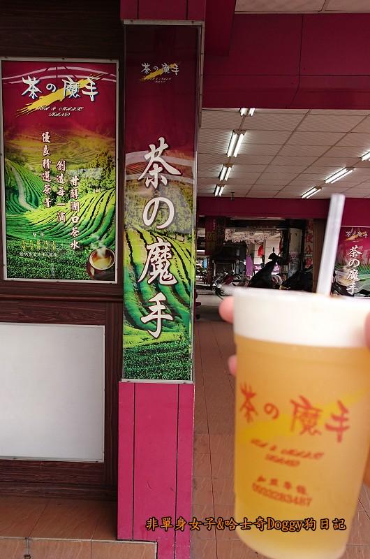 台南藍晒文創園區與美食34