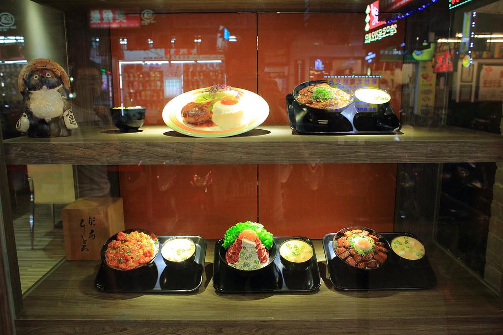 20170818萬華-山丼 (3)