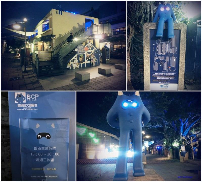 香港旅人租車環島遊記-台南-藍晒圖-17度C的黑夜 (2)