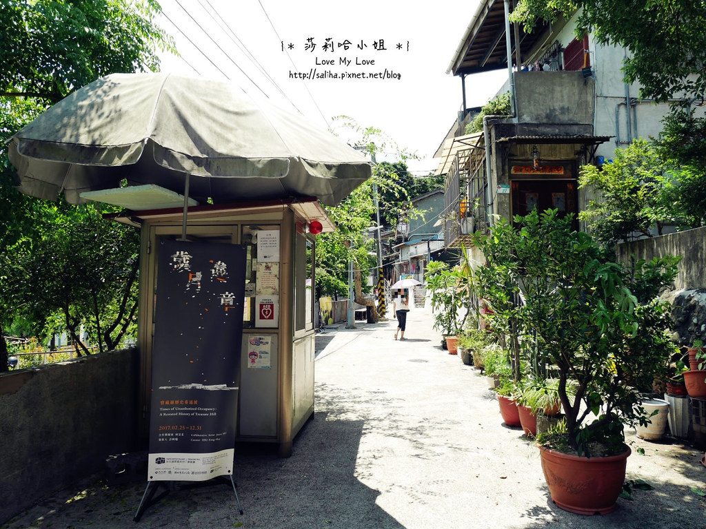 台北好拍一日遊景點推薦公館寶藏巖 (6)