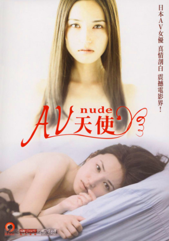 Khỏa Thân - Nude (2010)