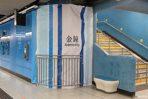 MTR Admiralty