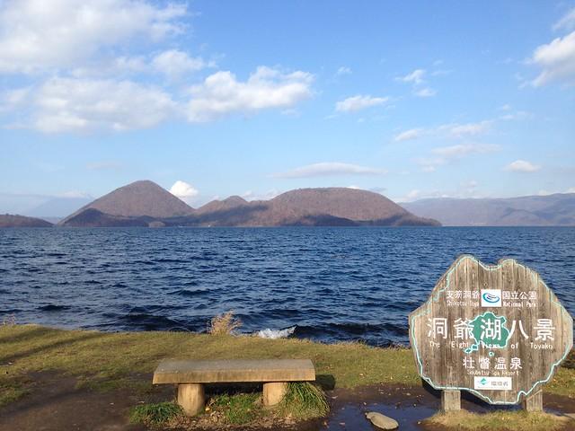 hokkaido-toyako-lake-toya-02