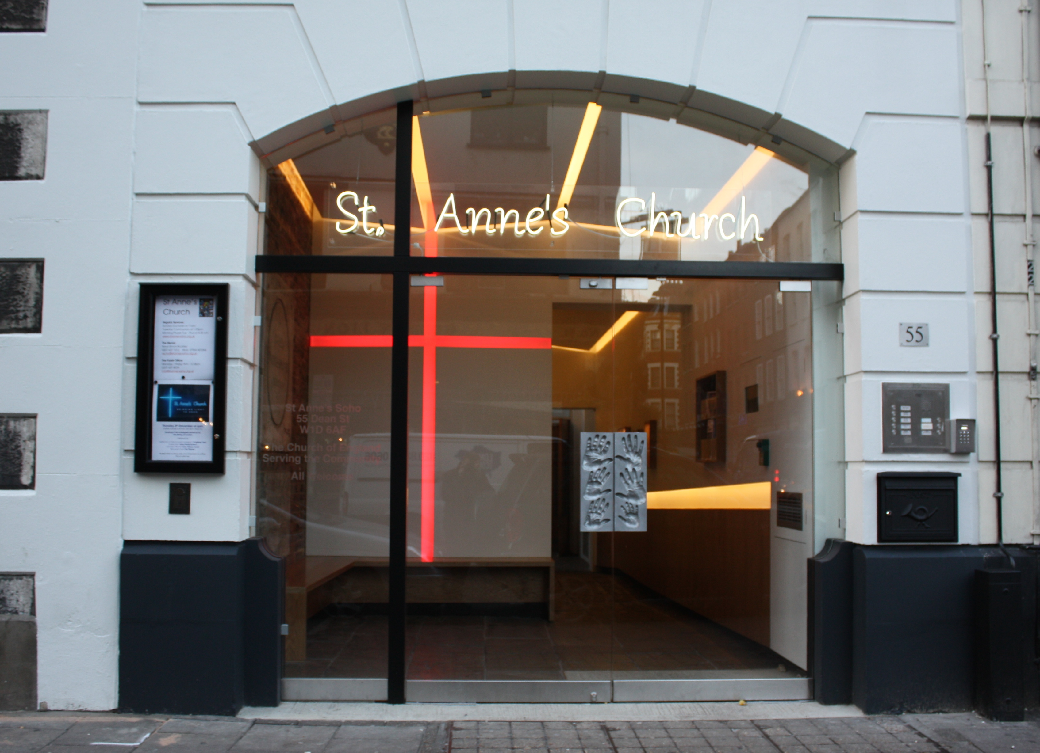 Presidents' Award for re-ordering and alterations: St Anne, Soho (New entrance)