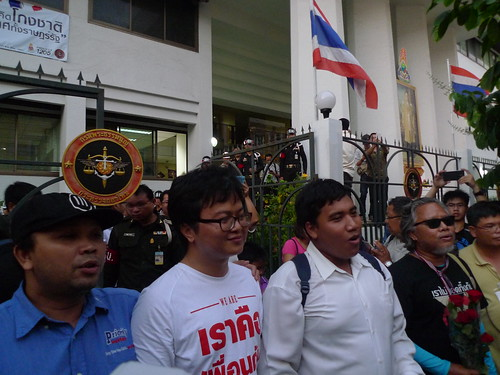 Resistant Citizen at the Military Court