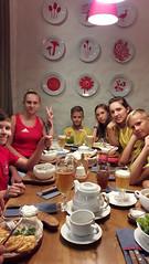 Международный турнир WKF «International Dojo Cup»38