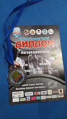 Международный турнир WKF «International Dojo Cup»33