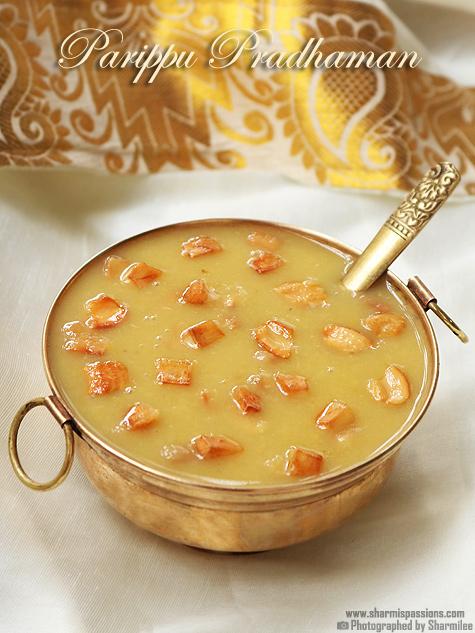 Parippu pradhaman recipe