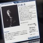GUNDAM_BASE_TOKYO-55