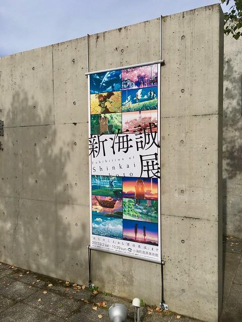 小海町 17.09.15
