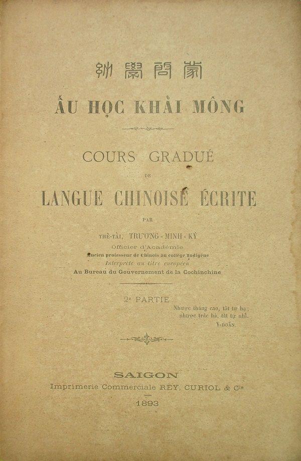Ấu Học Khải Mông - Trương Minh Ký