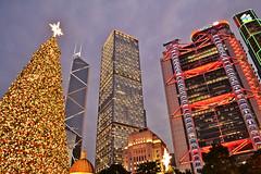 Asian Money Towers Hong Kong