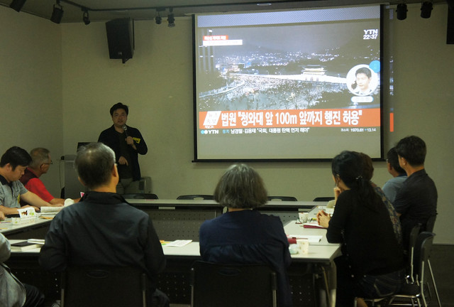20170919_신입회원만남의날 (3)