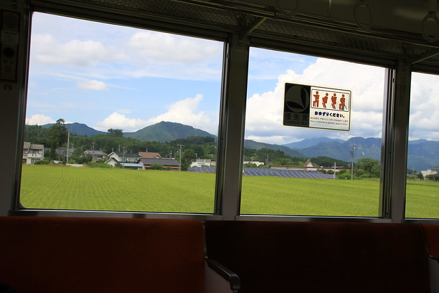 View from Train on the Ueda Dentetsu