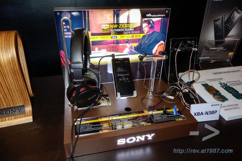 Sony Walkman ZX300 Hands-on