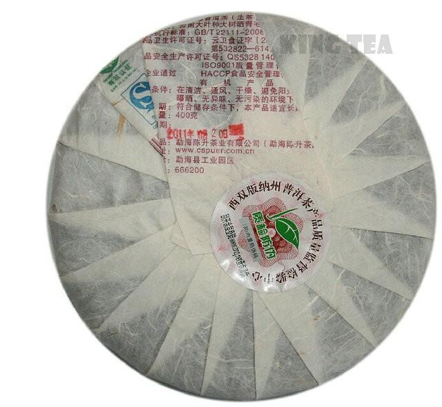 Free Shipping 2011 ChenSheng Beeng Cake Bing GuoSeTianXiang 400g YunNan MengHai Organic Pu'er Raw Tea Sheng Cha Weight Loss Slim Beauty