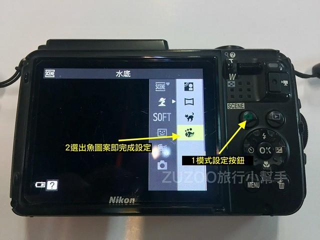 Nikon水底模式
