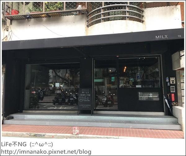行天宮站美食-MILX