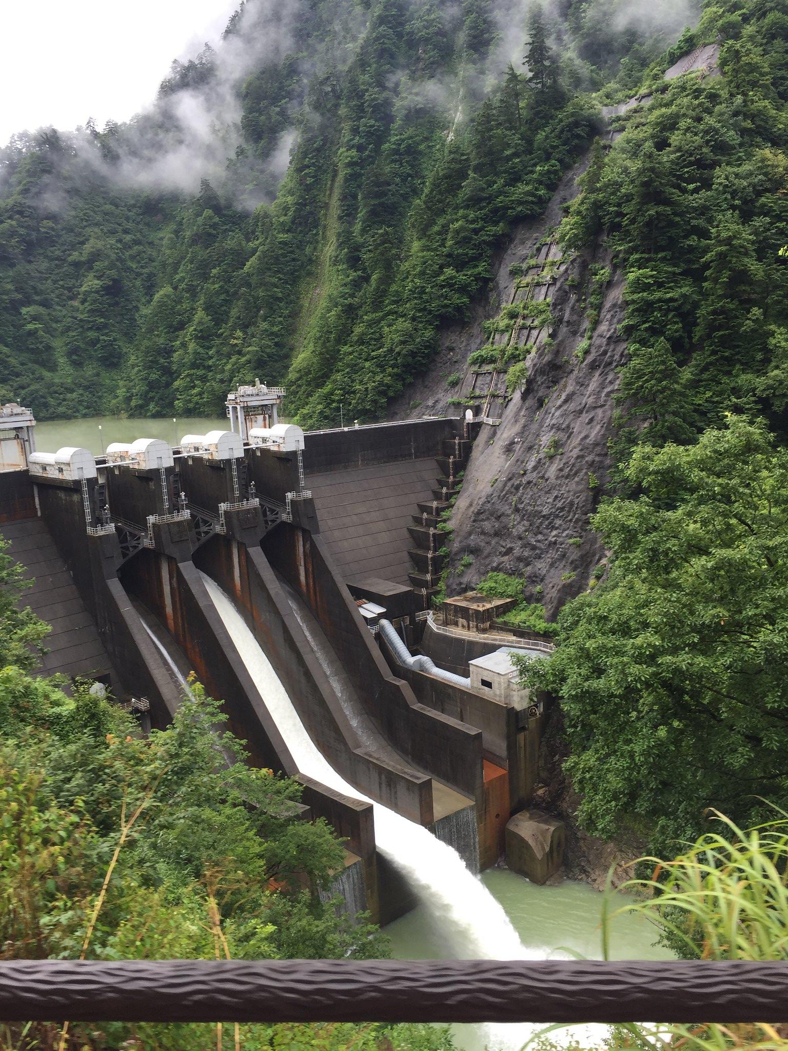 Dashidaira Dam