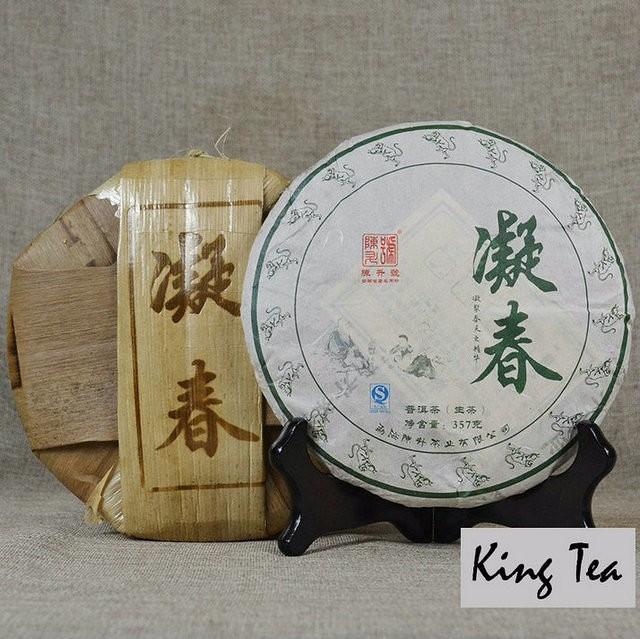 Free Shipping 2016 ChenShengHao NingChun Cake 357g YunNan MengHai Organic Pu'er Pu'erh Puerh Raw Tea Sheng Cha