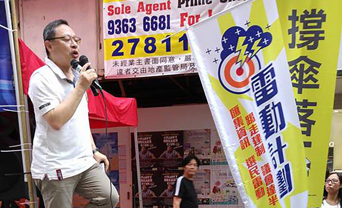 港大法律學者戴耀廷在雷動計劃街站嗌咪。(圖片來源:雷動計劃 facebook)