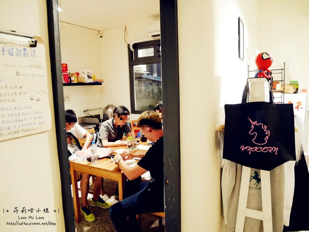 大坪林站素食餐廳推薦原粹吃素搬家 (2)