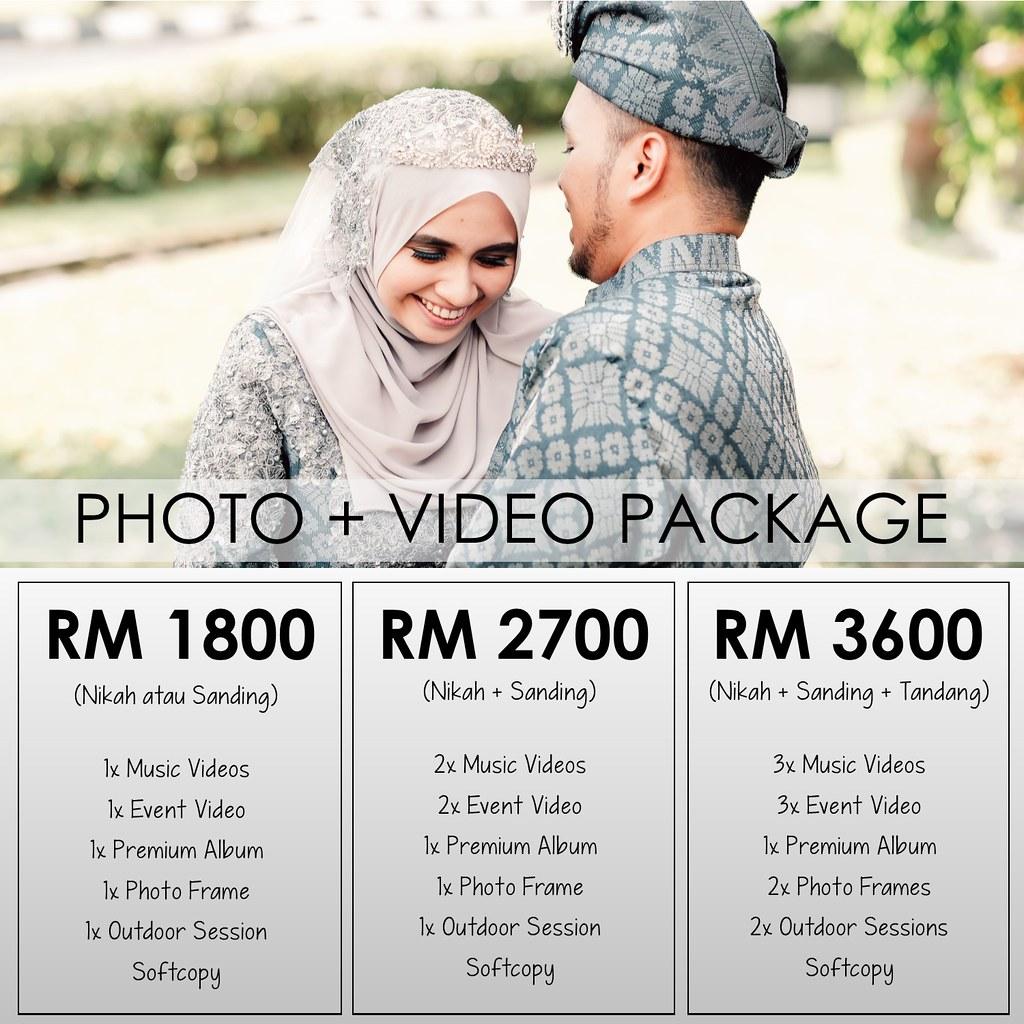 20170919 PhotoVideo Price