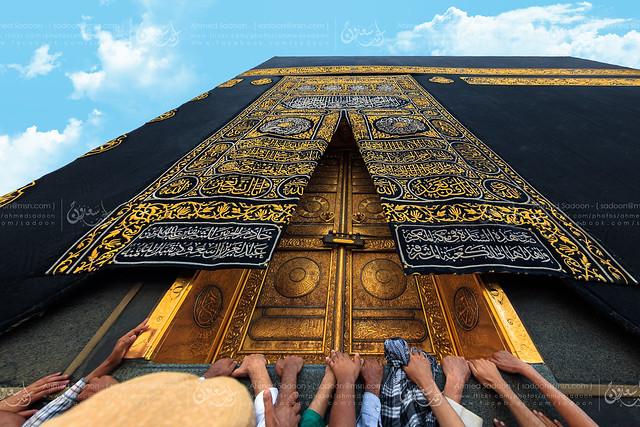 The Holy Kaaba - ٱلْكَعْبَة