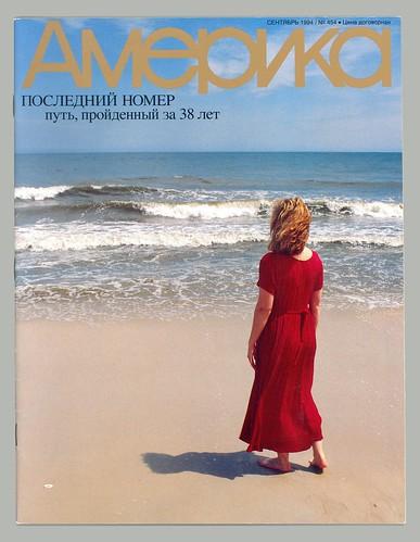 Last issue of America Magazine