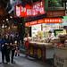 The Street of Jiufen, Taiwan