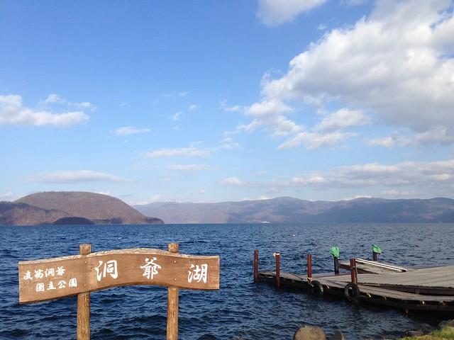hokkaido-toyako-lake-toya-03