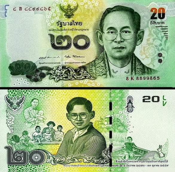 20 Bahtov Thajsko 2017, P130