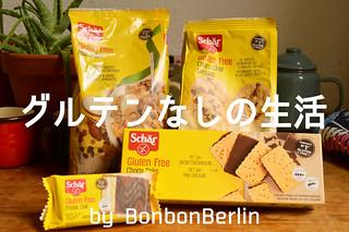 Schar_告知