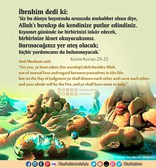 Qur'an 29-25
