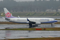 China Airlines Boeing 737-809(WL) B-18601