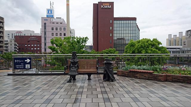 北九州散策(1)