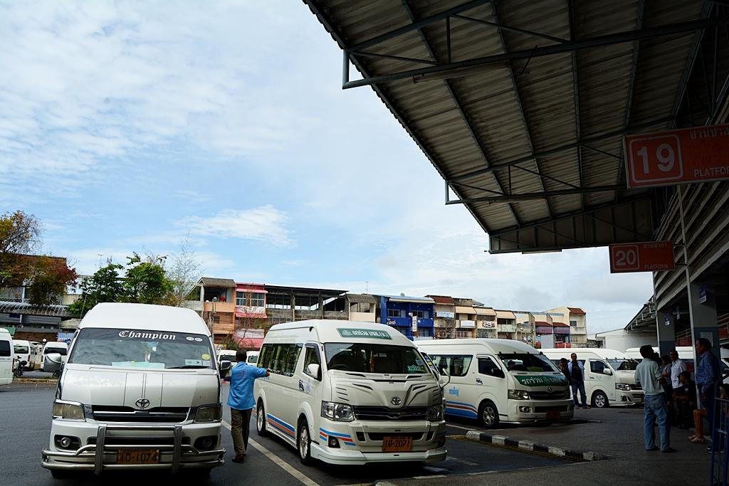 Hatyai Municipal Bus Terminal