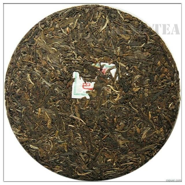 Free Shipping 2013 ChenSheng Beeng Cake Bing BaDa Mountain 357g YunNan MengHai Organic Pu'er Pu'erh Puerh Raw Tea Sheng Cha