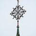 OK's Pics hat ein Foto gepostet:Kirchturmspitze der Michaelskirche in Mainz-KostheimTestshot mit Nikon 1 V1 und 1 Nikkor VR 70-300mm