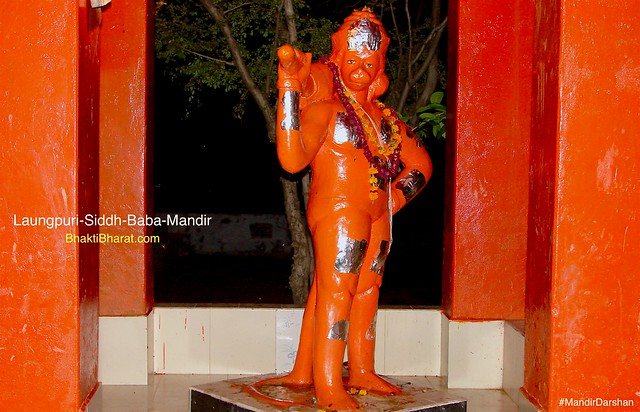 Shri Laungpur Siddh Baba Mandir