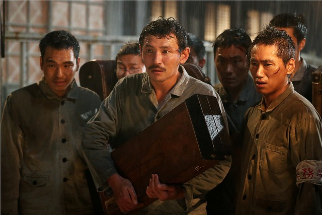THE BATTLESHIP ISLAND_Hwang Jung min