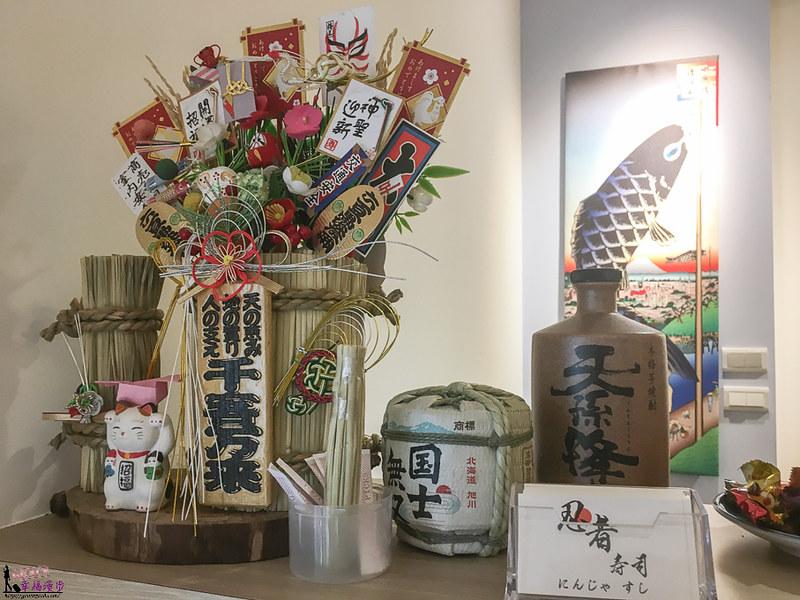 忍者壽司-1019