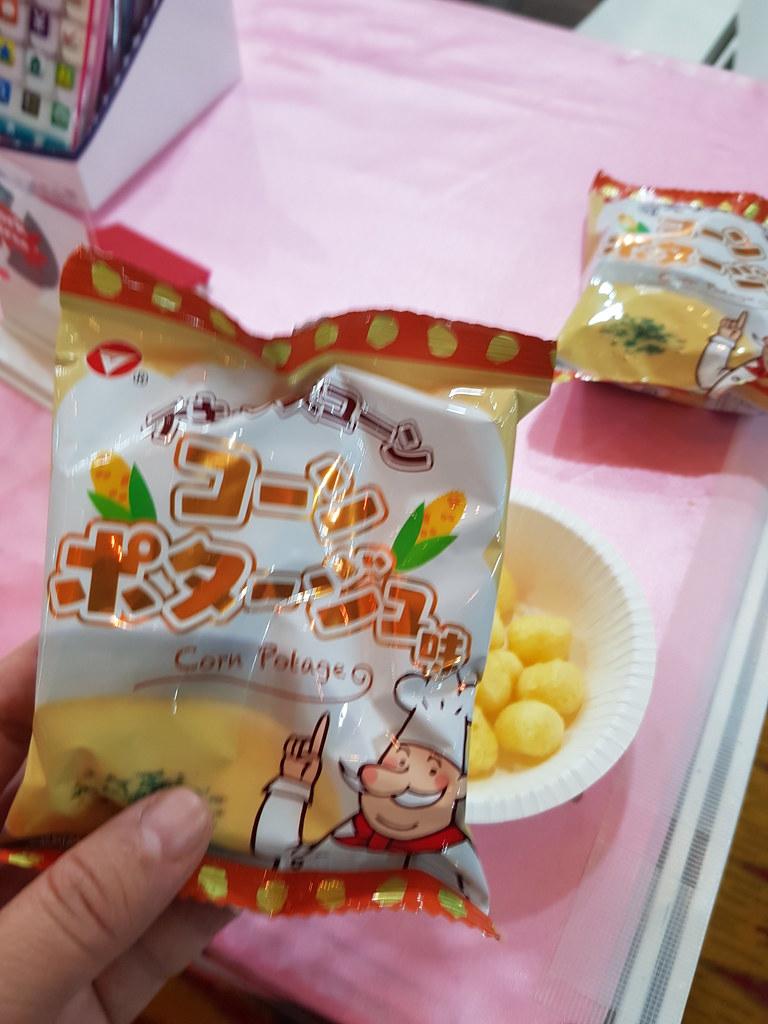 Japanese sweets @ FHM2017 KLCC