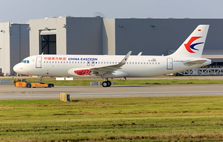 A320-214SL, China Eastern Airlines, D-AUBA (MSN 7883)