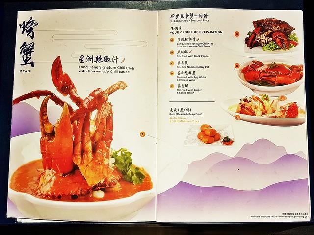 Menu Crab