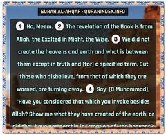 Browse, Read, Listen, Download and Share #Surah Al-Ahqaf [46] @ http://Quranindex.info/surah/al-ahqaf  #Quran #Islam
